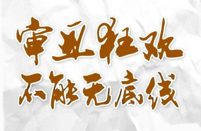 用米拓源码做企业网站侵权吗_大气宽屏网站模板企业源码带后台 (https://www.oilcn.net.cn/) 网站运营 第1张